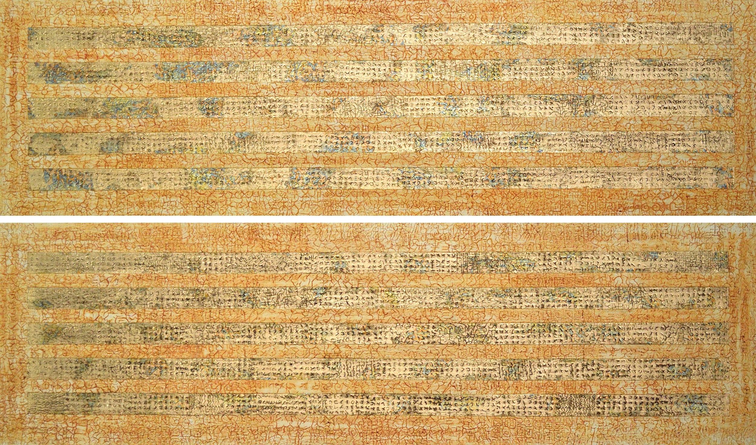 """Zaf'farān Prayer Scroll 1 & 2 (Persian - orange yellow wild flower)@ 21"""" W x 70"""" H x 1.5"""" D Acrylic, oil & gold leaf on wood"""