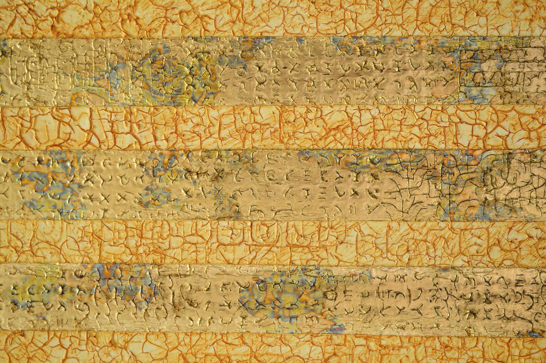 Zaf'farān Prayer Scroll 1 & 2 (Persian - orange yellow wild flower) detail