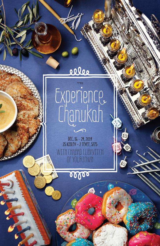 Chanukah Guide.jpg