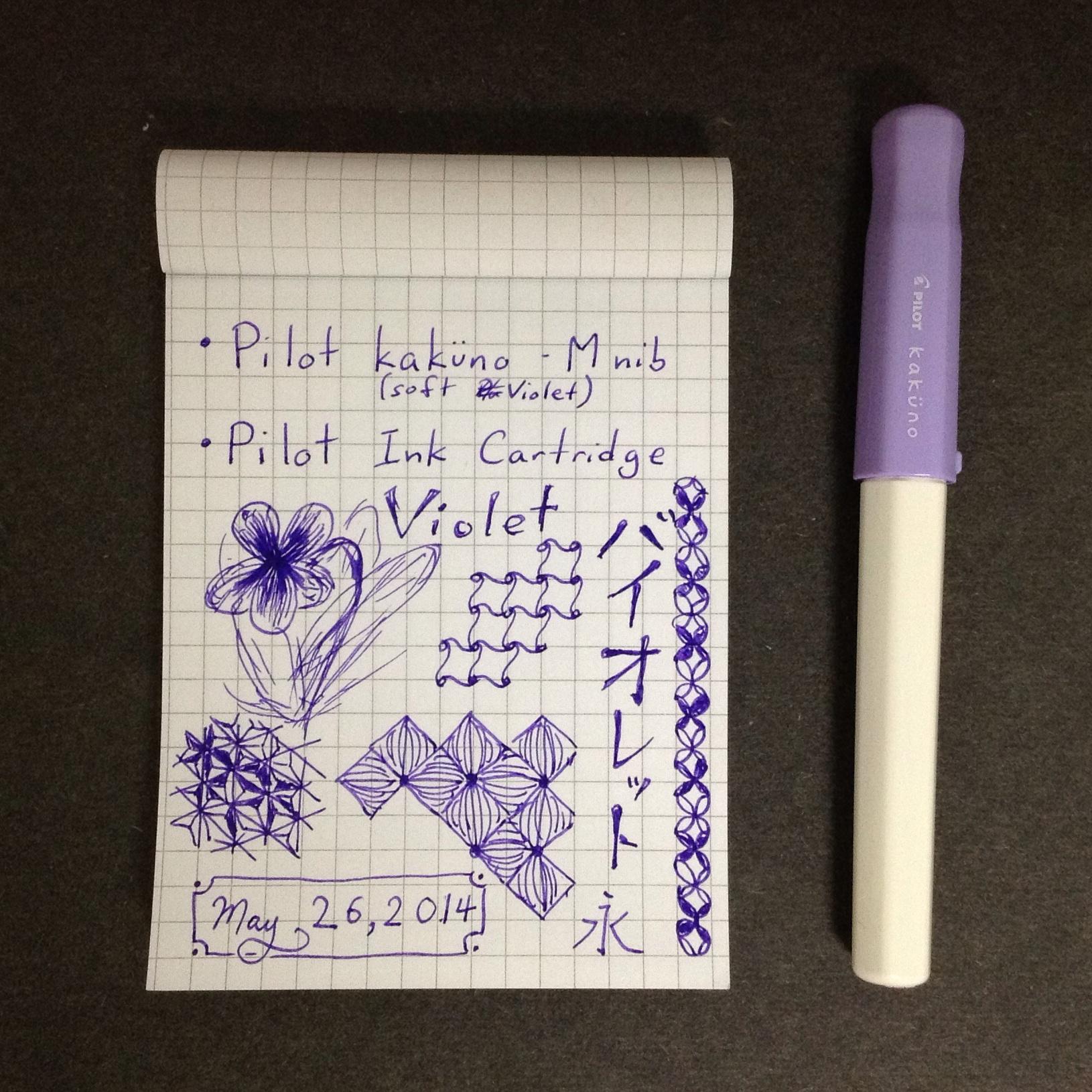 Pilot kakuno -M nib (Soft Violet) w/ Pilot Ink Cartridge (Violet) パイロットカクノ - 中字 (ソフトバイオレット) パイロットインクカートリッジ(バイオレット)