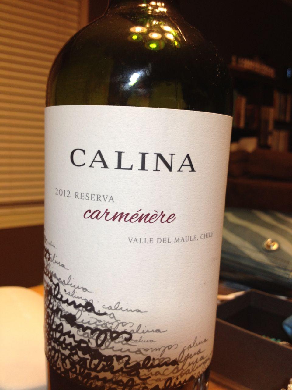 The Wine.jpg