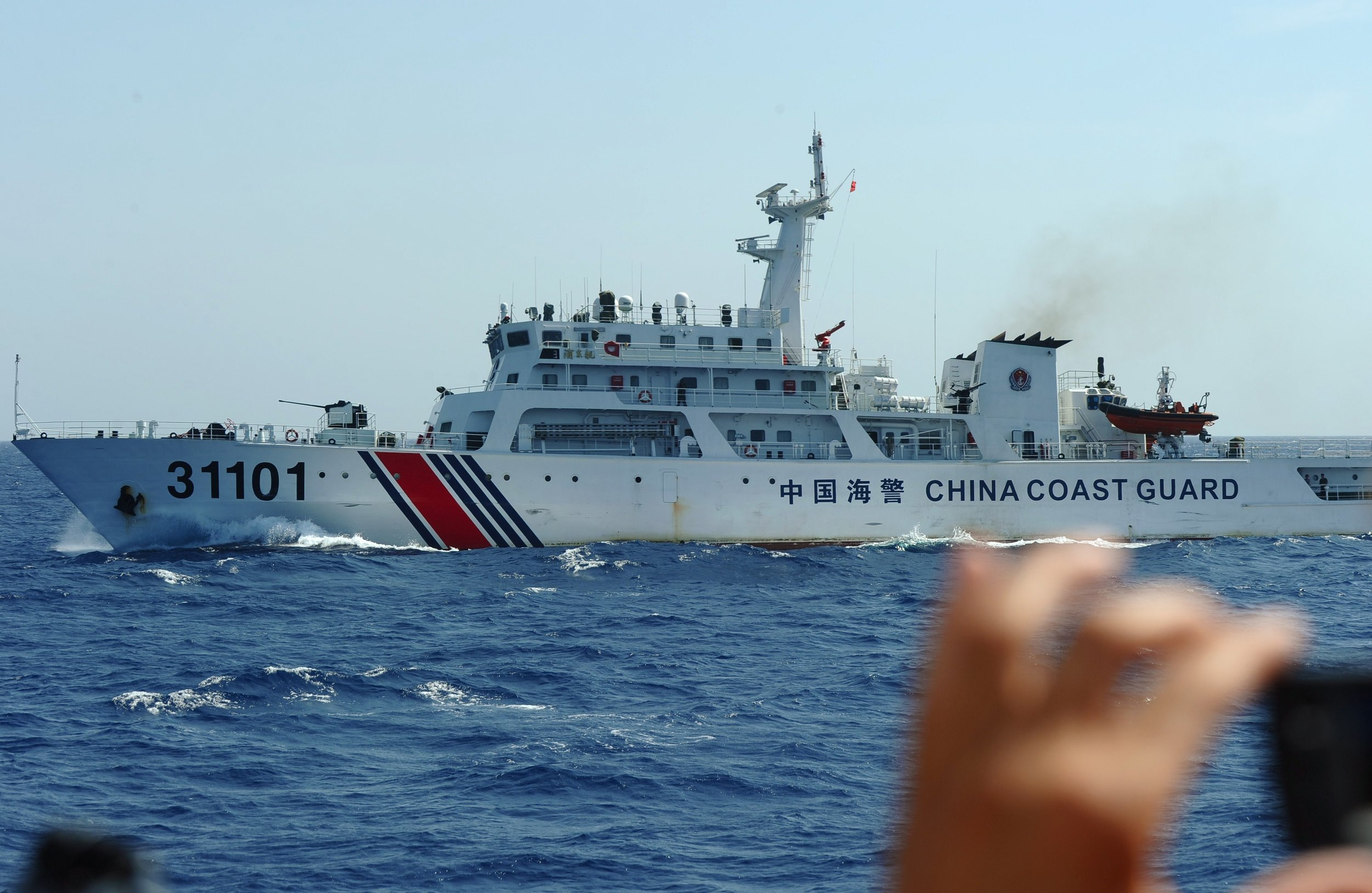 Chinese Coast Guard Ship