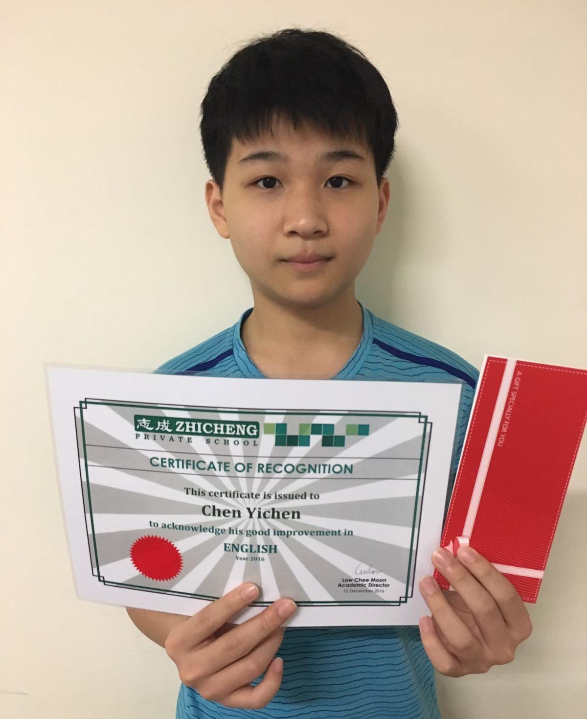 Chen Yichen.jpg