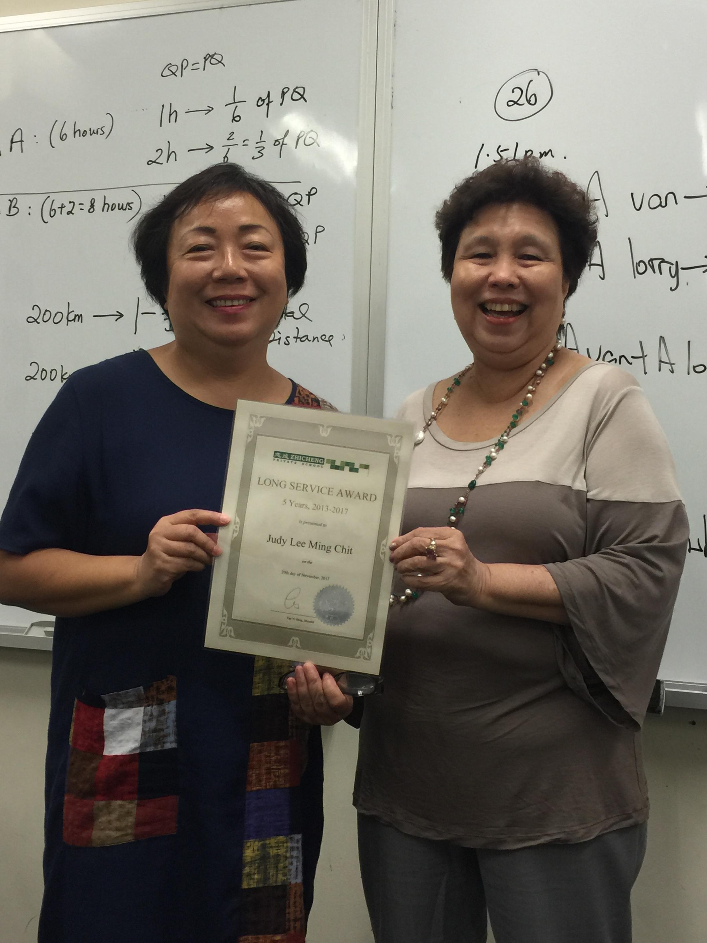 Long Service Award_Judy Lee (4).JPG