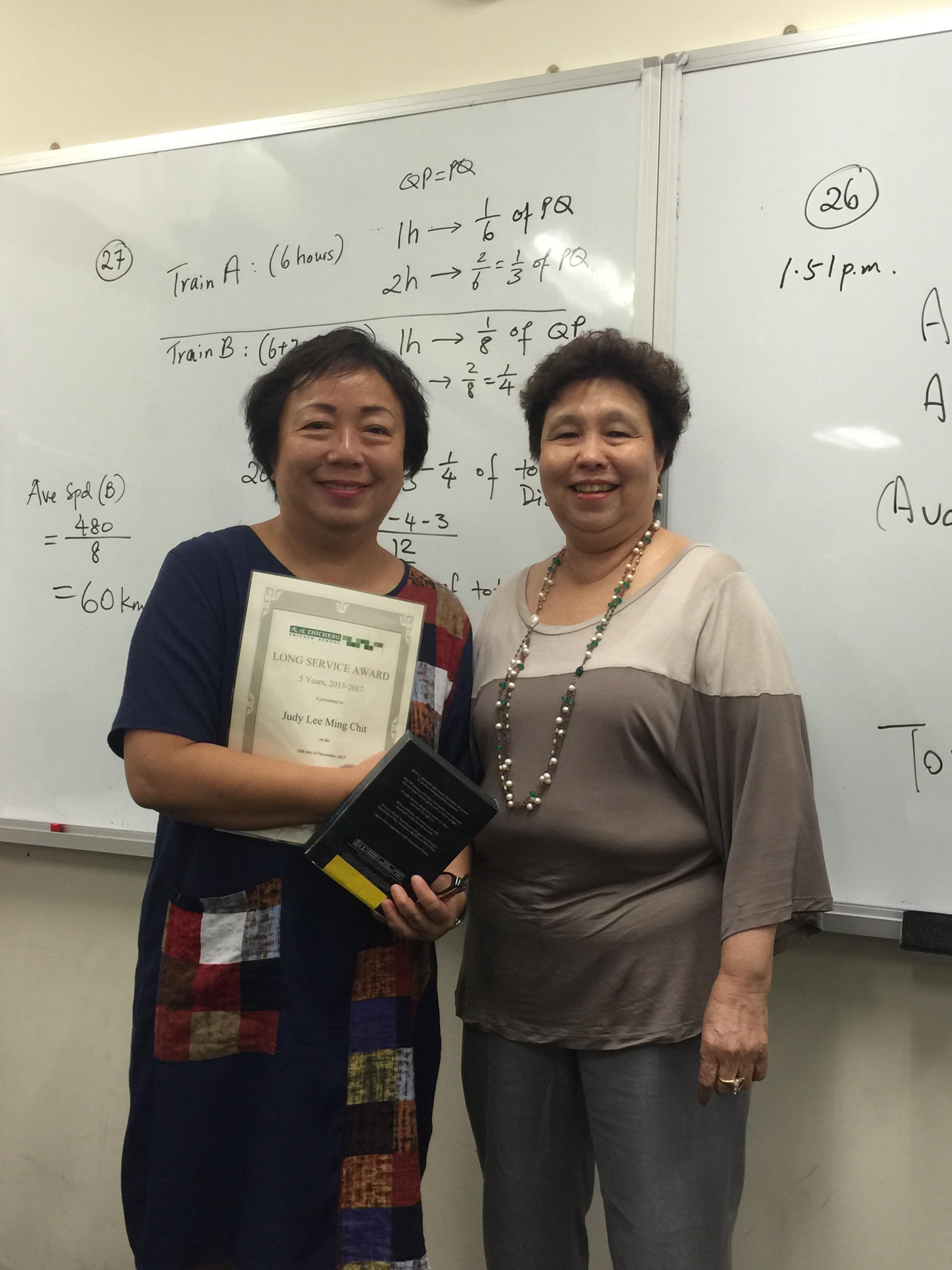 Long Service Award_Judy Lee (6).JPG