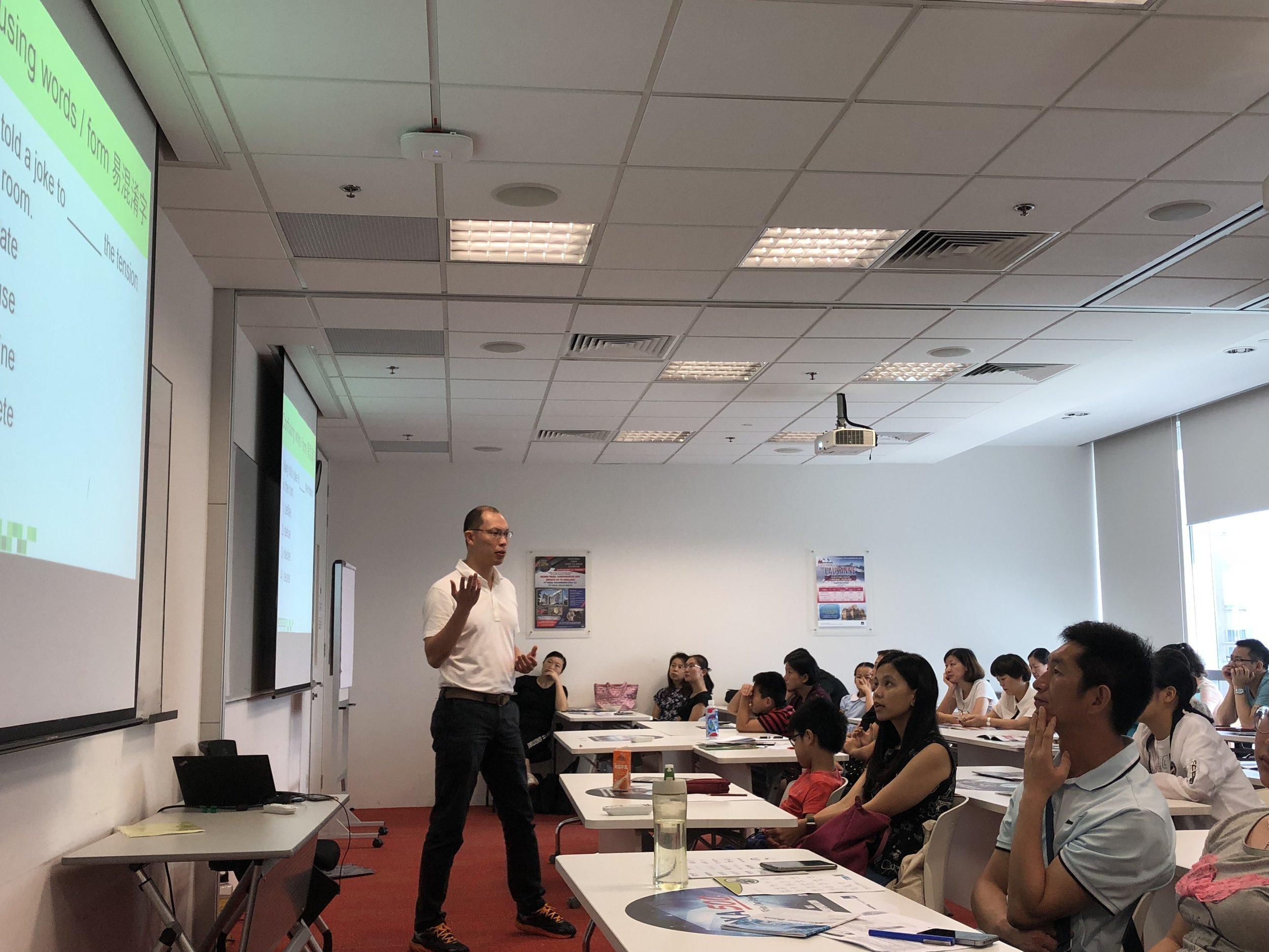 Pre-AEIS Seminar-4 Aug 2018@ The Metropolis (11).jpg