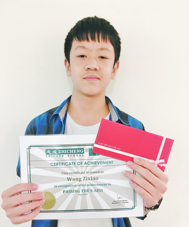 Wang Zixiao.jpg