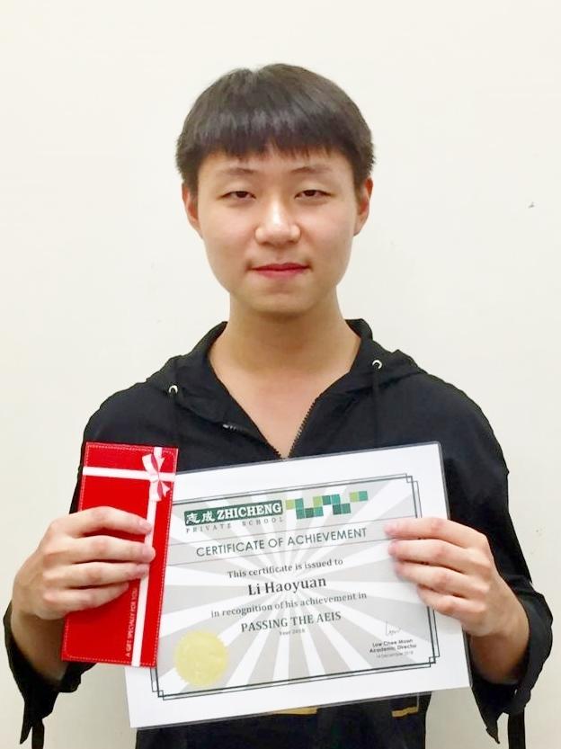 Li Haoyuan.jpg