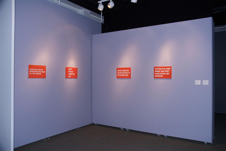 Public / Private  Installation view, videos and posters Arlington Arts Center, Arlington, VA 2009