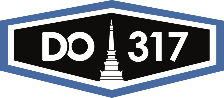 DO317 Tinker Coffee