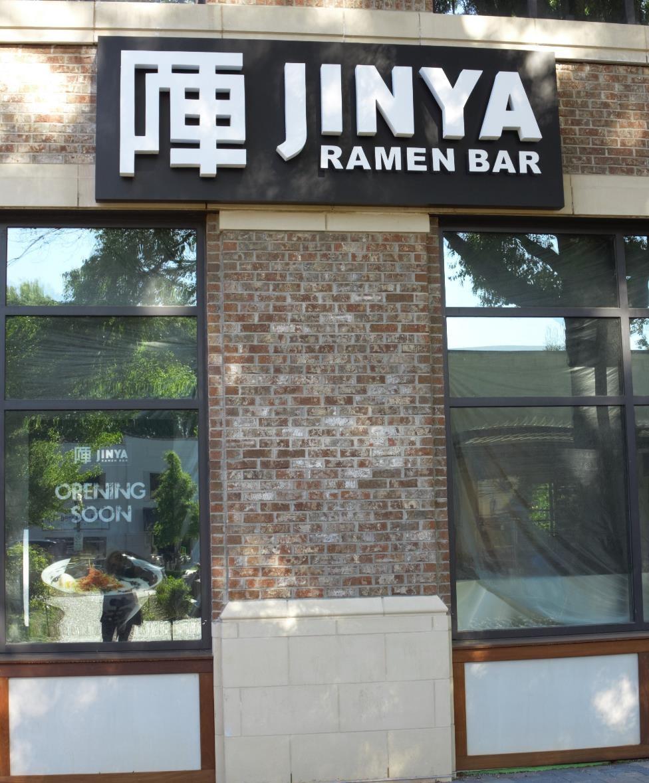 jinya1.jpg