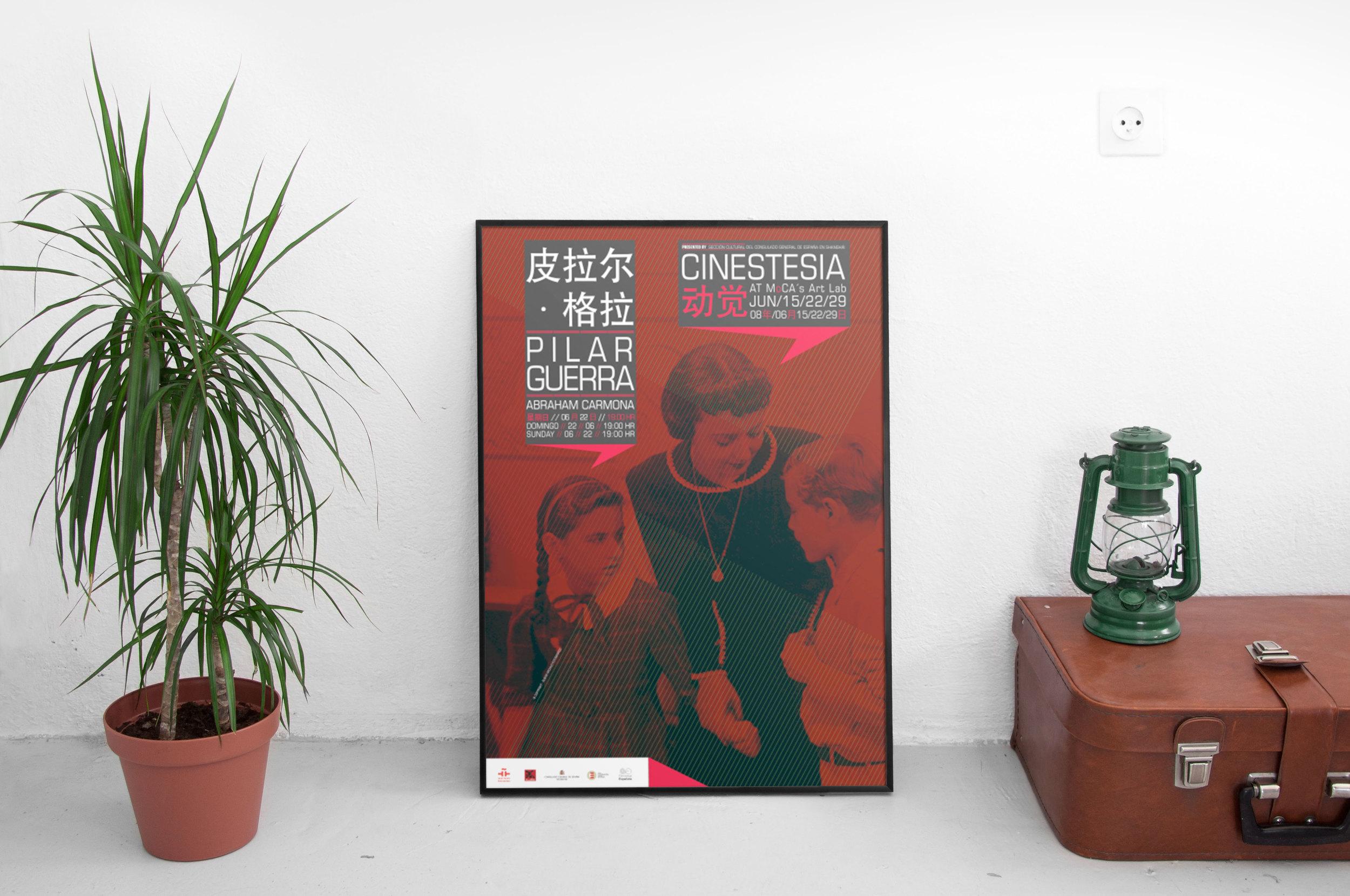 Cinestesia_poster.jpg