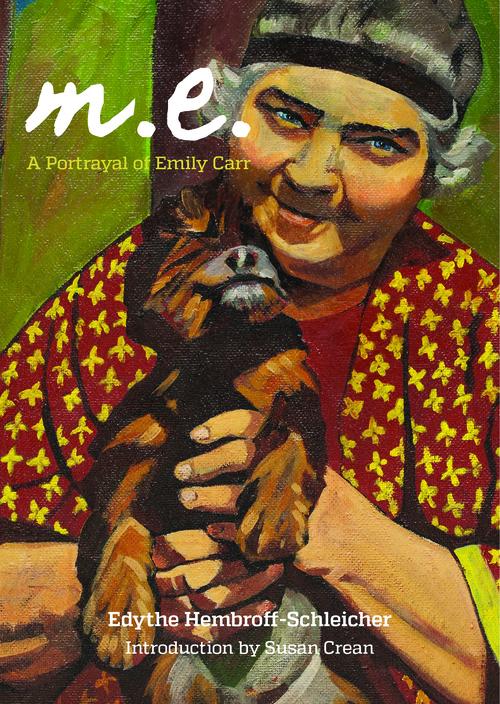 m.e.cover+2.jpg