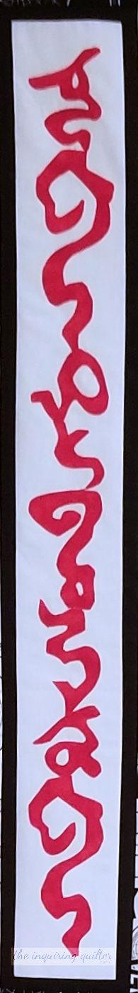 Name on back 2.jpg