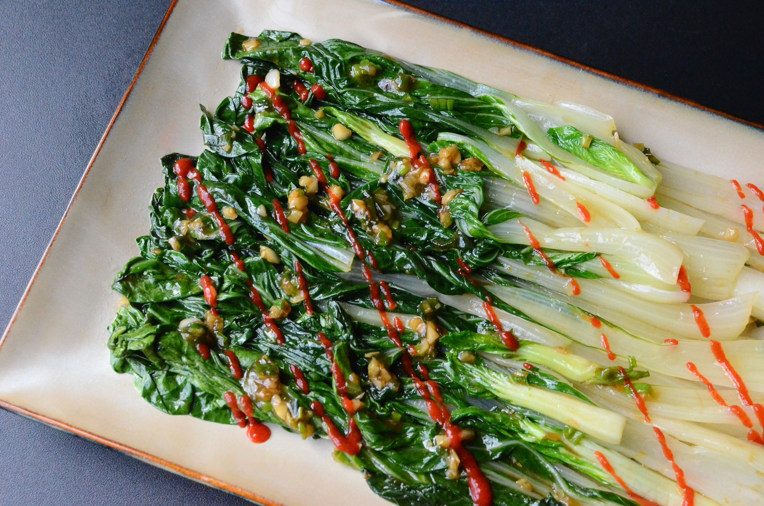 Salty Sweet Spicy Heat Bok Choy Recipe with how-to photos