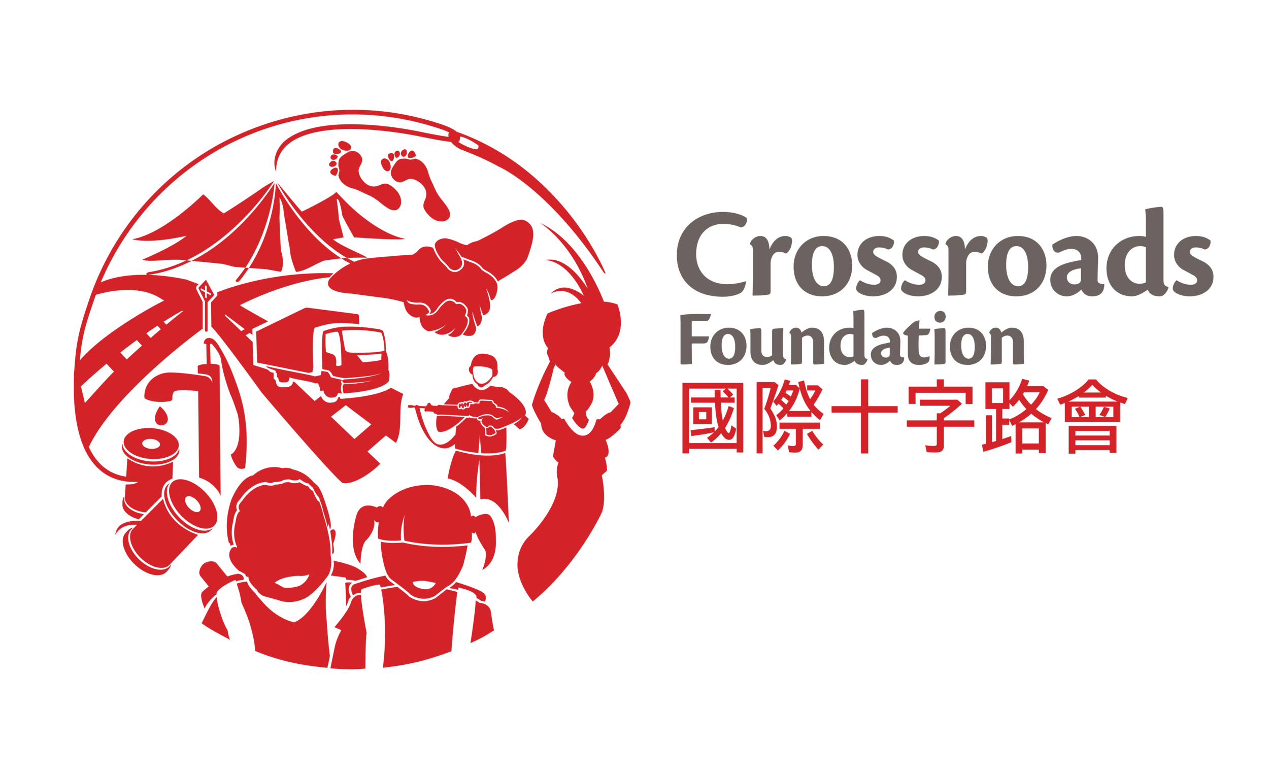 Crossroads Foundation HK