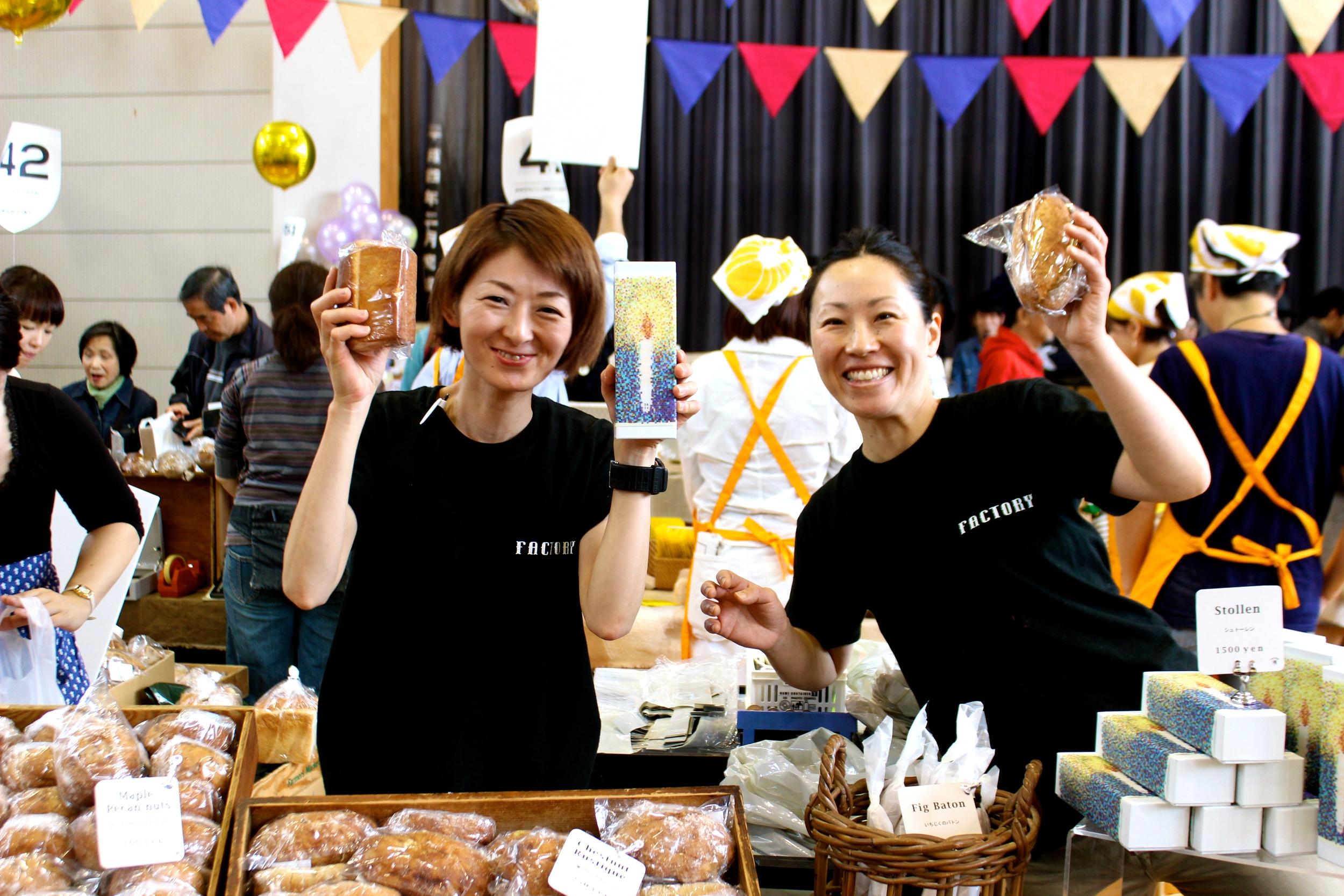Team FACTORY : Hideko & Motoko!