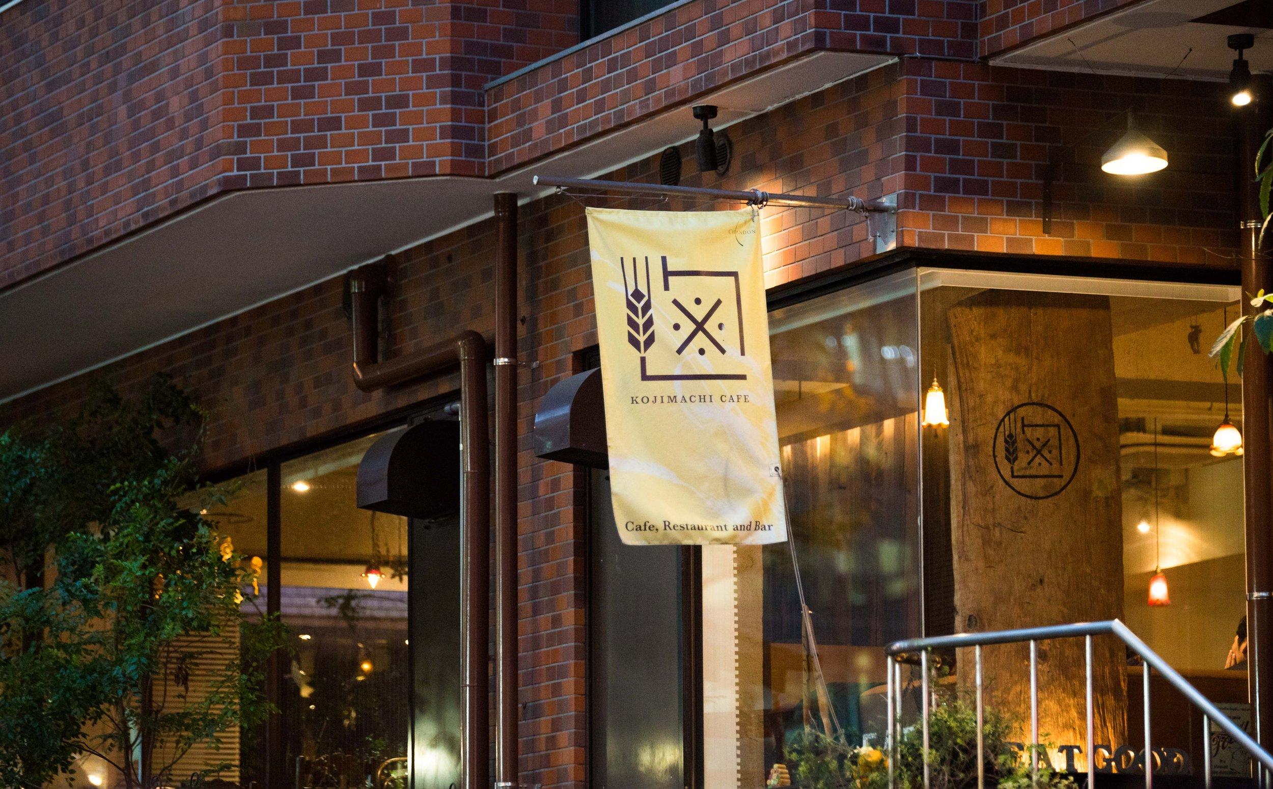 Kojimachi Cafe