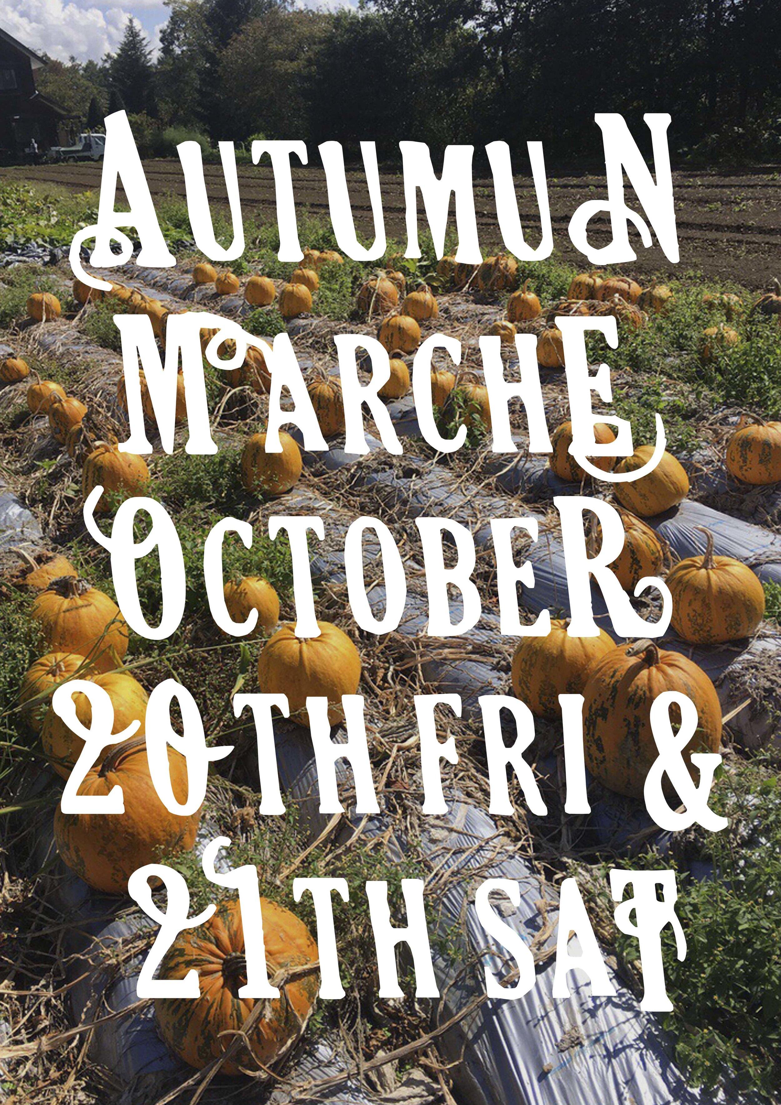 Autumn Marché