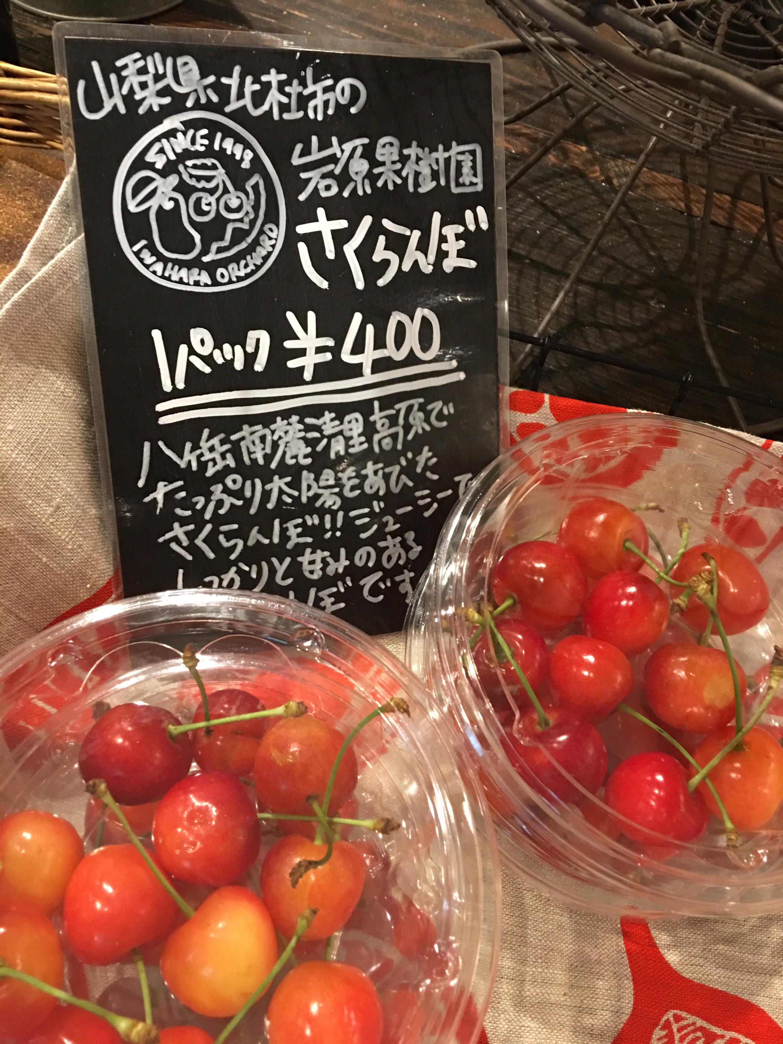 2018-06-23-Kojimachi-Cafe-Marche-1.jpg