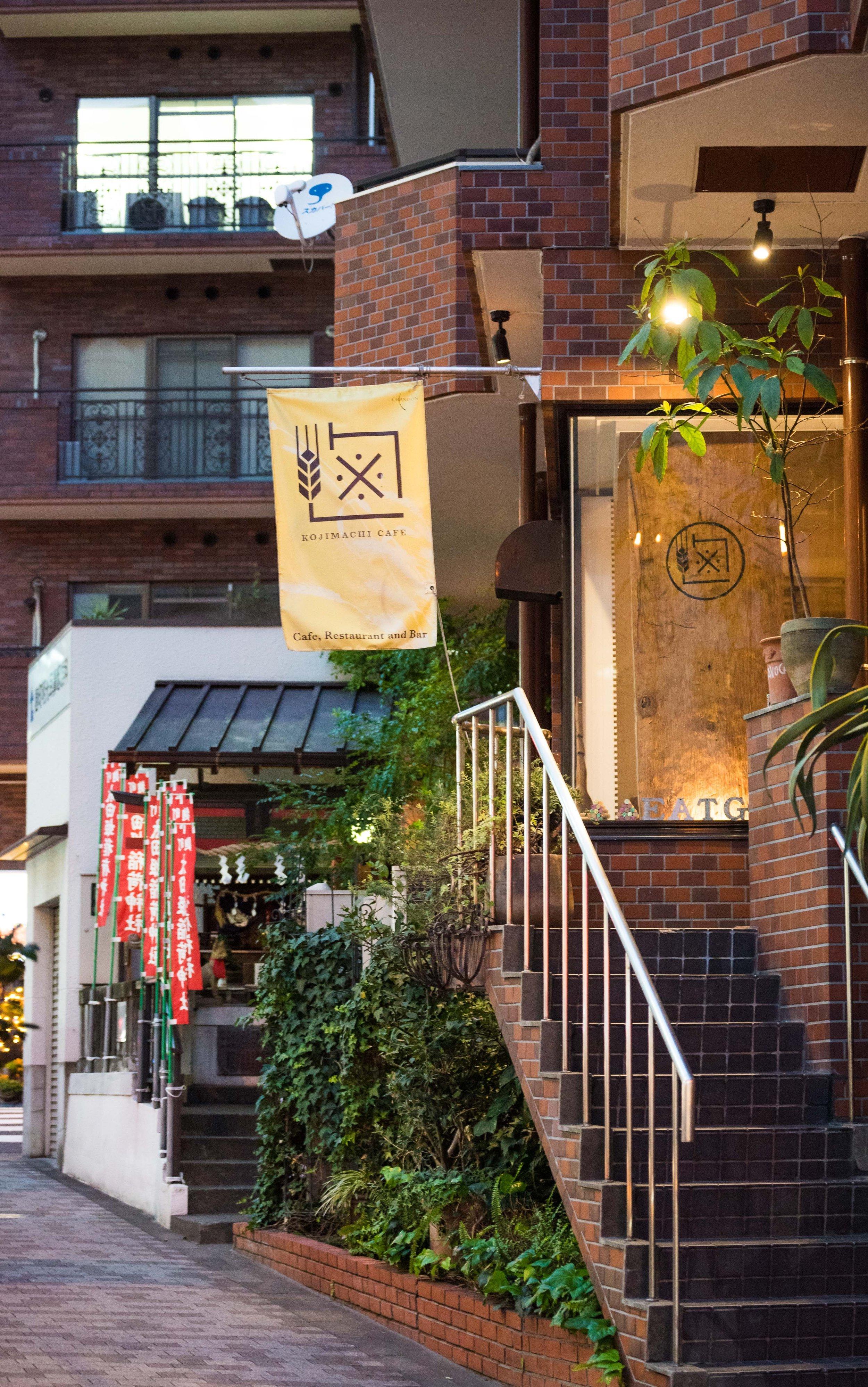 004_Kojimachi-Cafe-Christmas.jpg