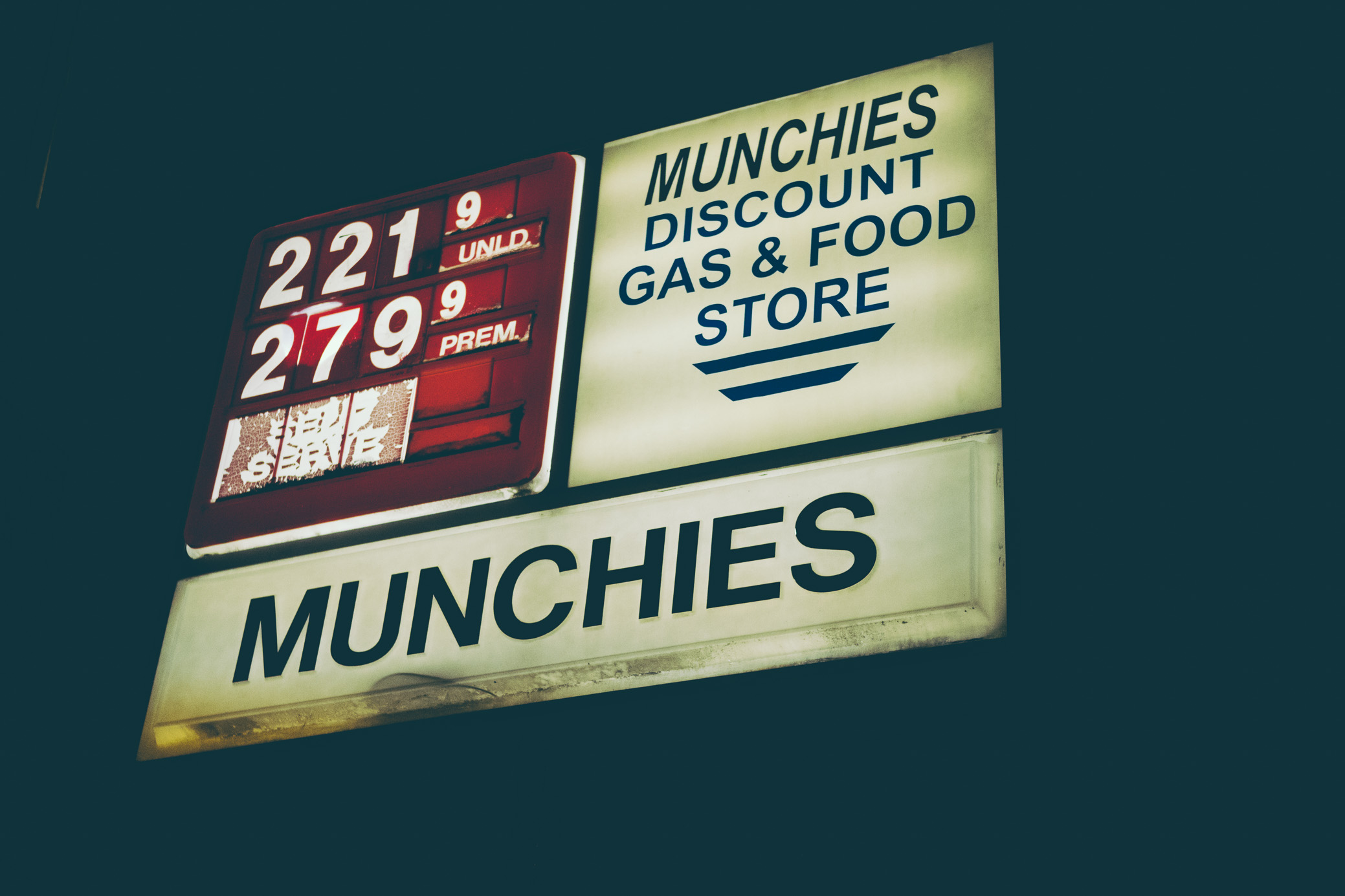 Munchies Food Store | Birmingham, Alabama | March 2nd, 2018 | (Photo by David A. Smith/DSmithScenes)