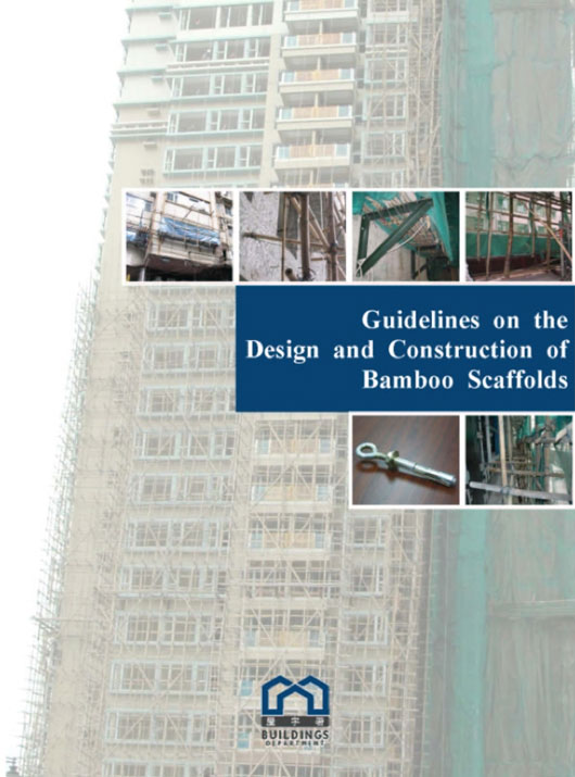 Bamboo-Scaffolding.jpg