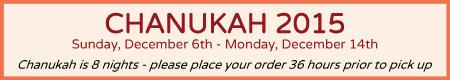 Chanukah-Banner.png