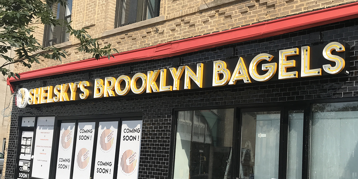 - Click to Order Online - Delivered or Pick UpShelsky's Brooklyn Bagels453 4th Avenue, Brooklyn, NY 11215