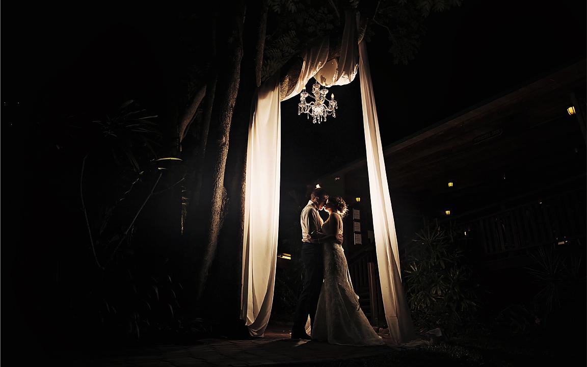 Bundaleer Rainforest Wedding Photography.jpg