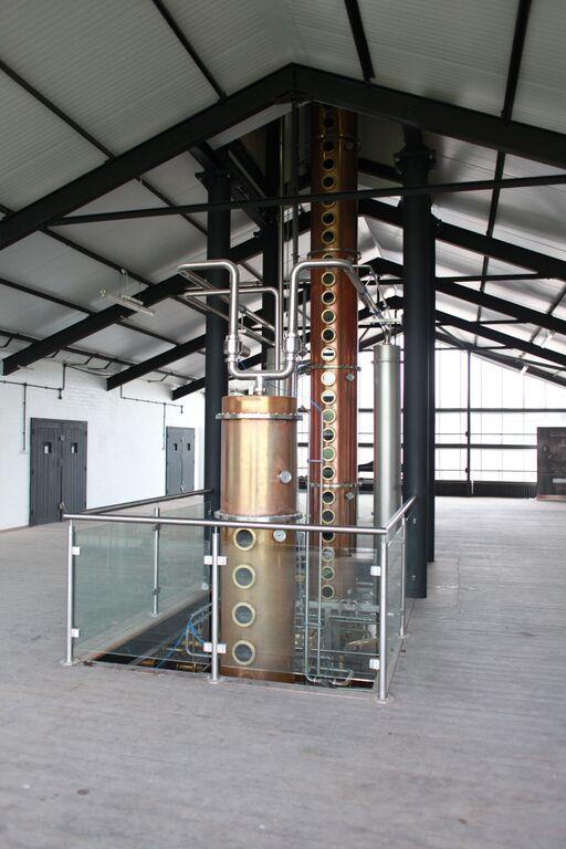 Chase Distillery still