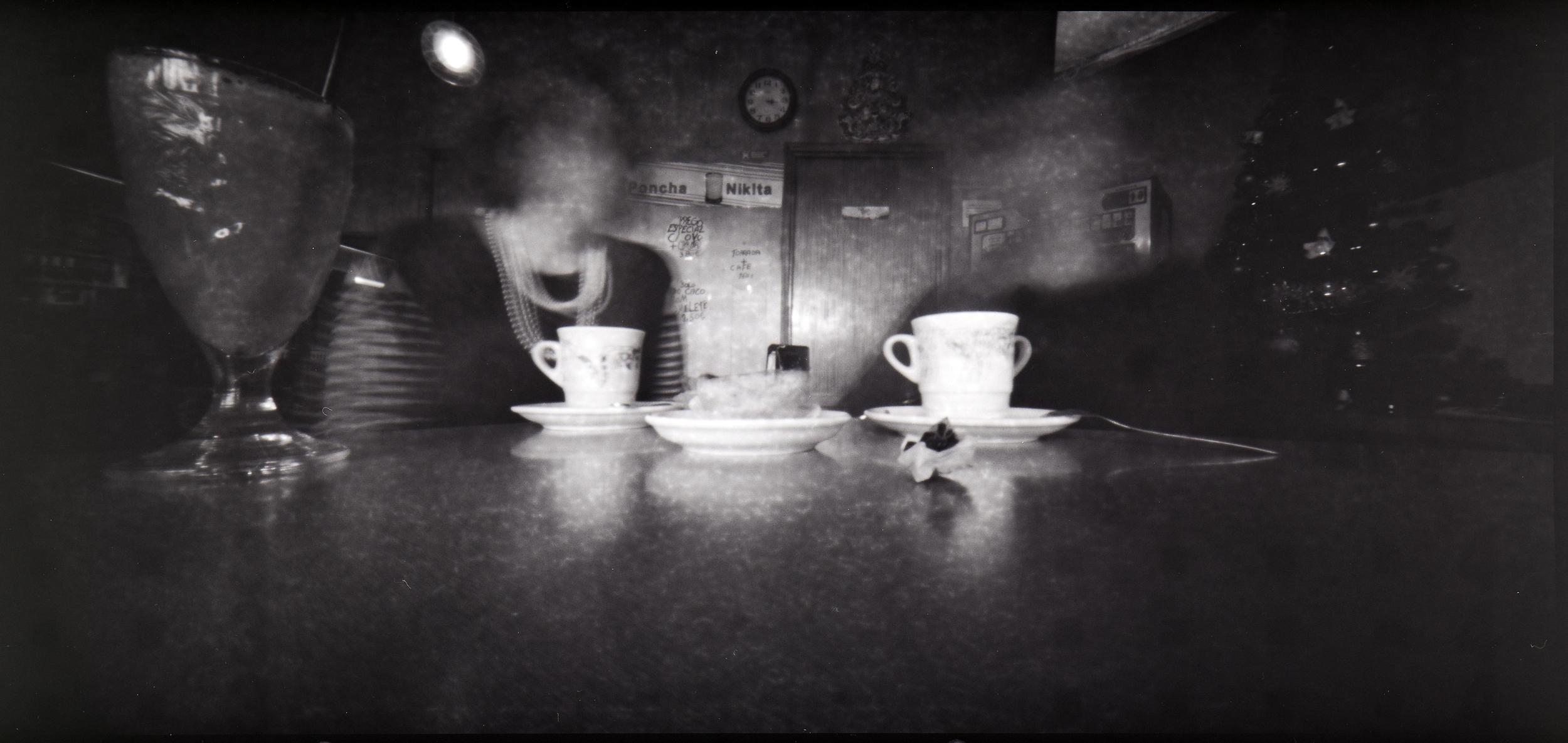 кофепитие II
