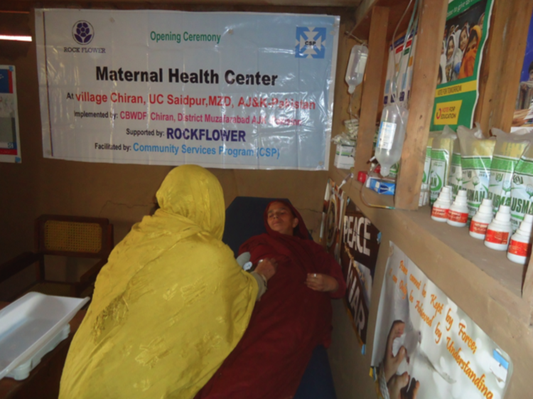 Maternal Health Center in the Village of Chiran