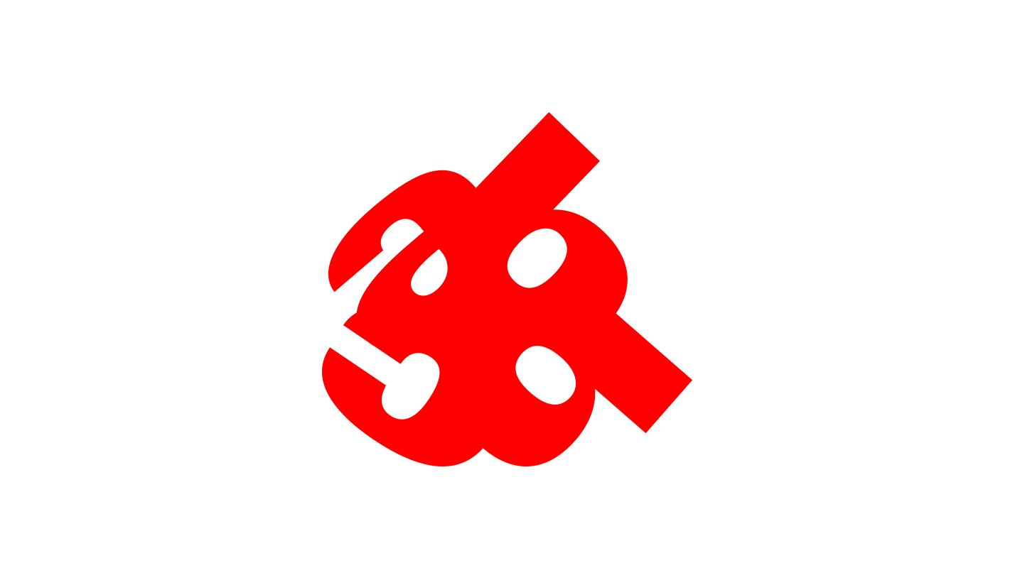 LB-Logo-2.png