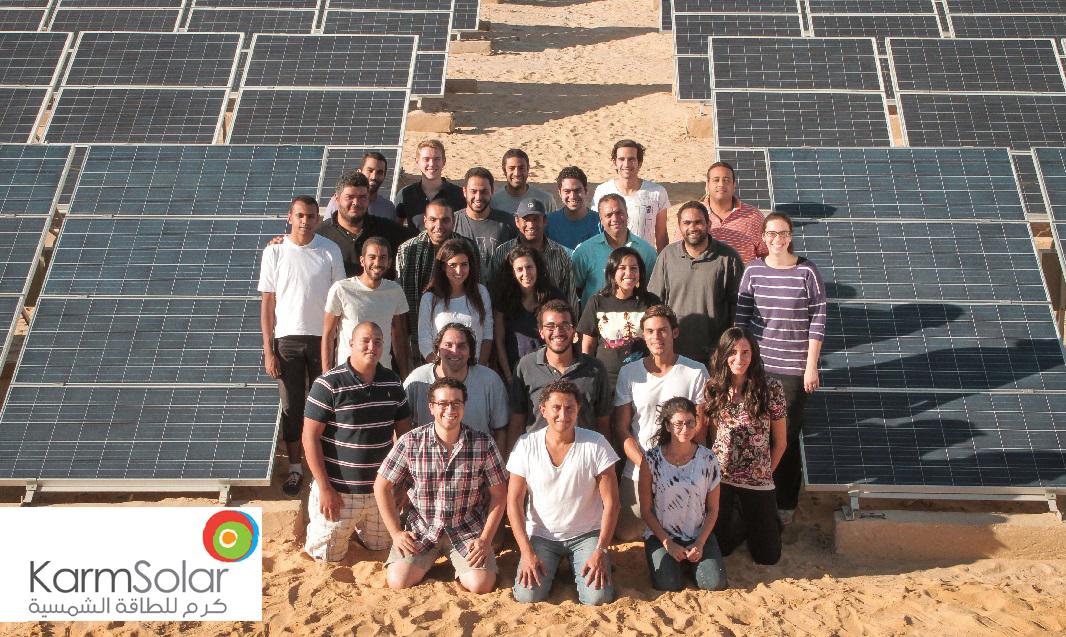 Karm Solar copy.jpg