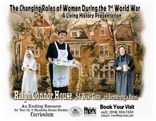 university women's club school tours living history