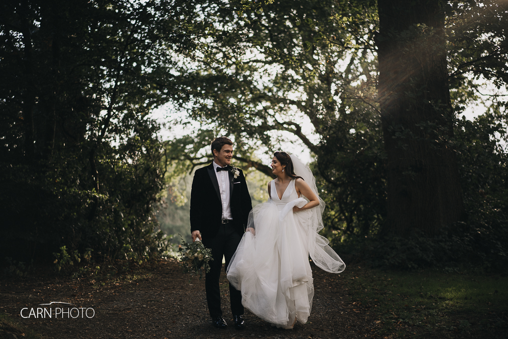 Wedding-Photographer-Larchfield-Estate-022.jpg