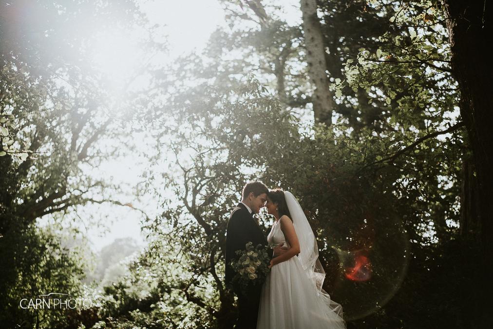 Wedding-Photographer-Larchfield-Estate-024.jpg