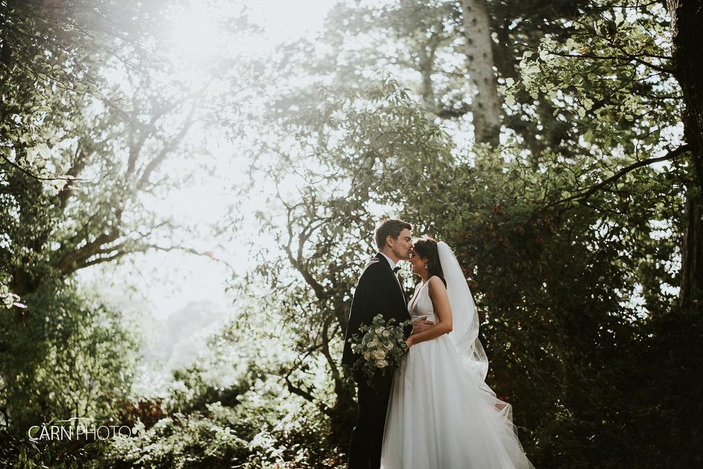 Wedding-Photographer-Larchfield-Estate-031.jpg