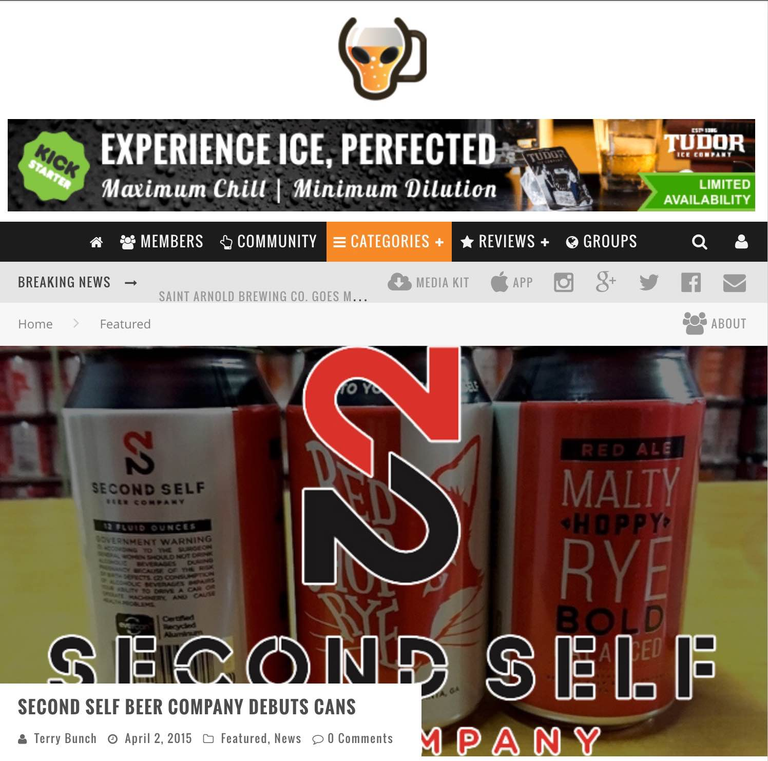 Beer Alien    ,April 2nd 2015,  Second Self Beer Company Debuts Cans