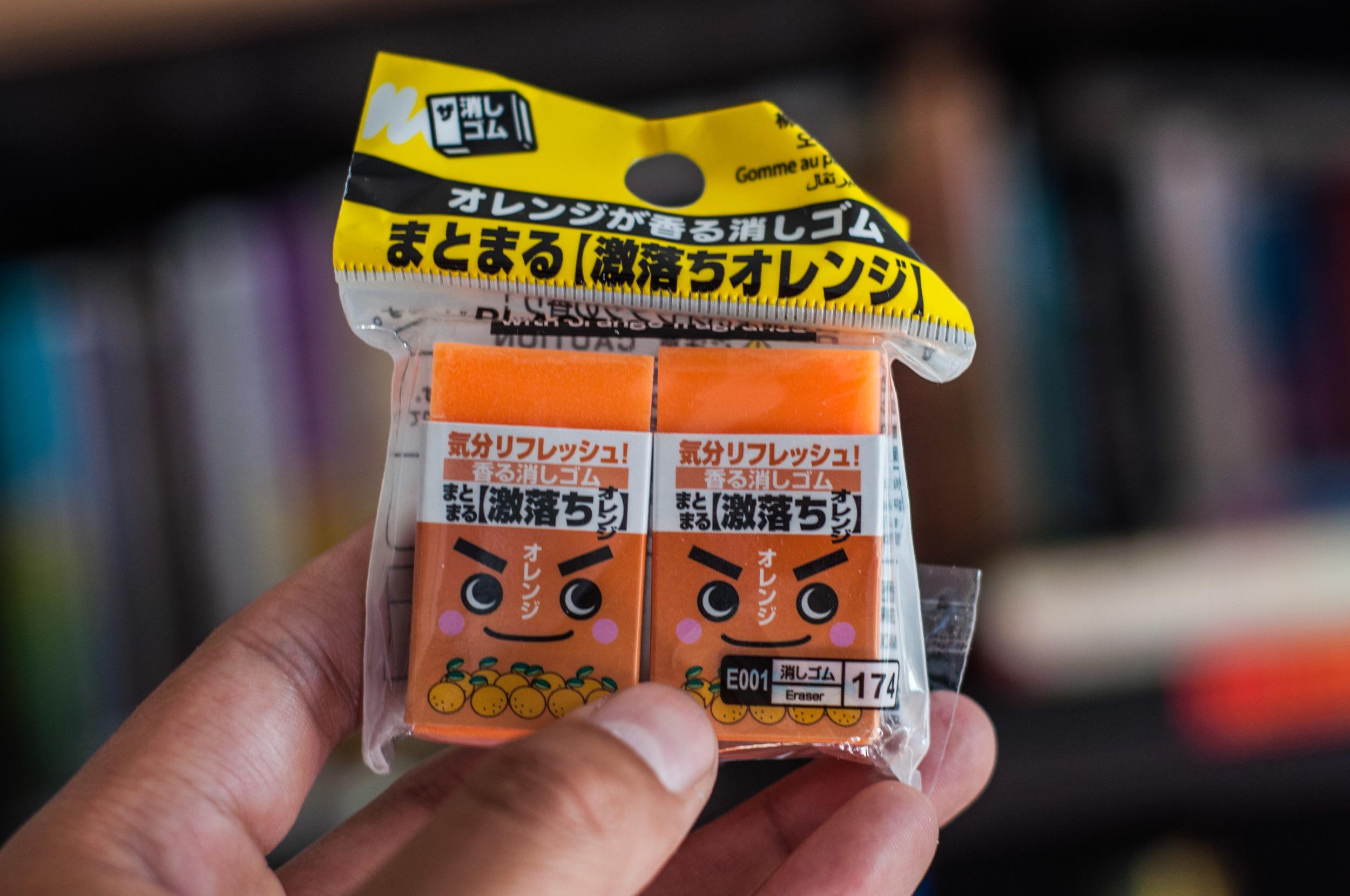 Orange scented erasers.