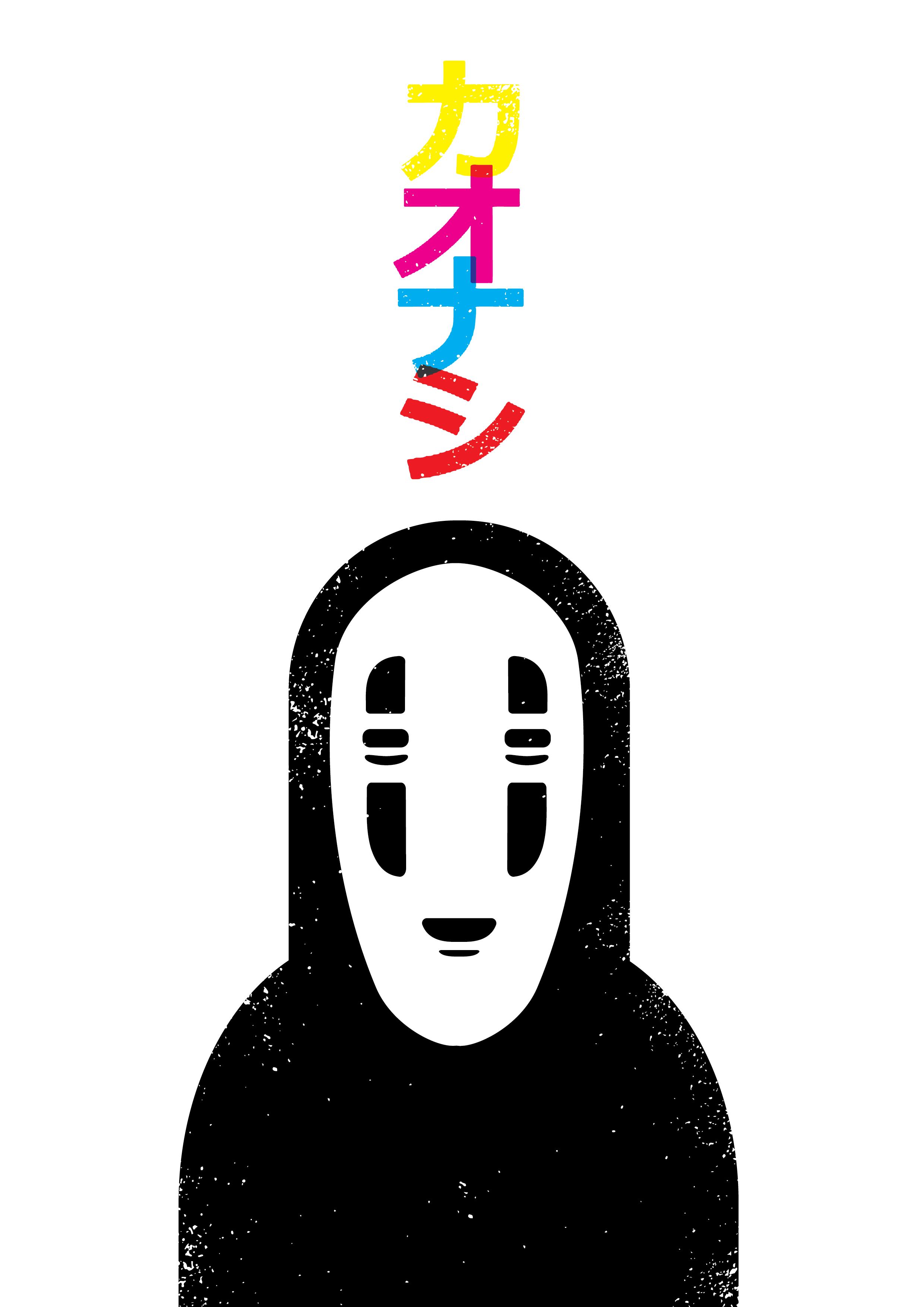 KaonashiRGB-01.jpg