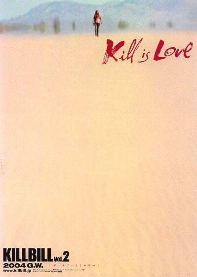 kill_bill_vol_two_ver3.jpg