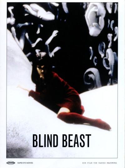 blind beast poster.jpg