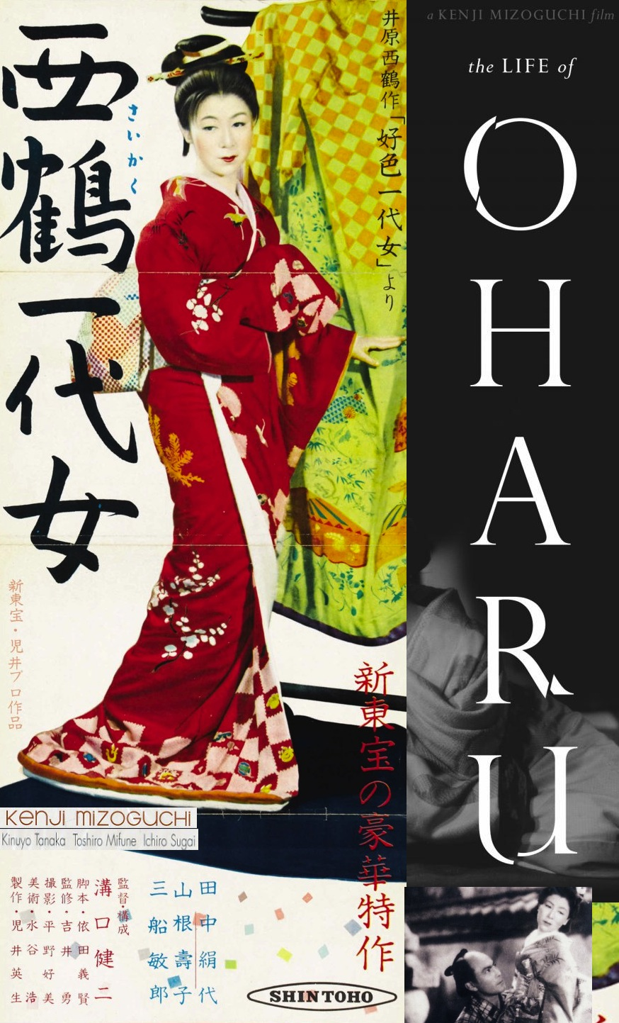 life of oharu poster.jpg