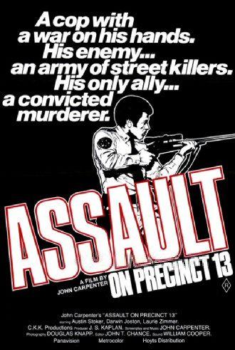 Assault-on-Precinct-13-1976.jpg