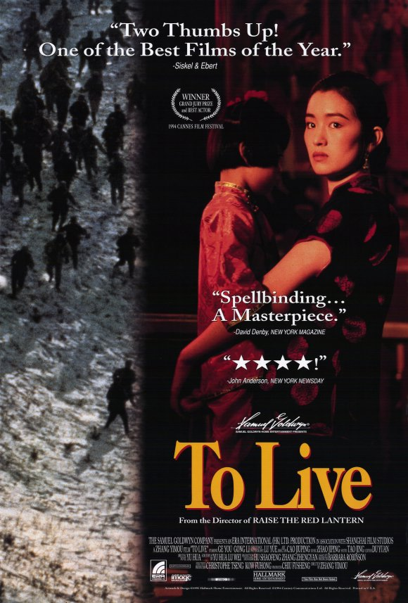 to-live-movie-poster-1994-1020213150.jpg