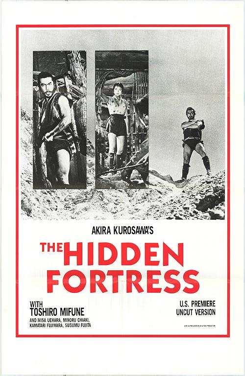 hidden+fortress+poster.jpeg
