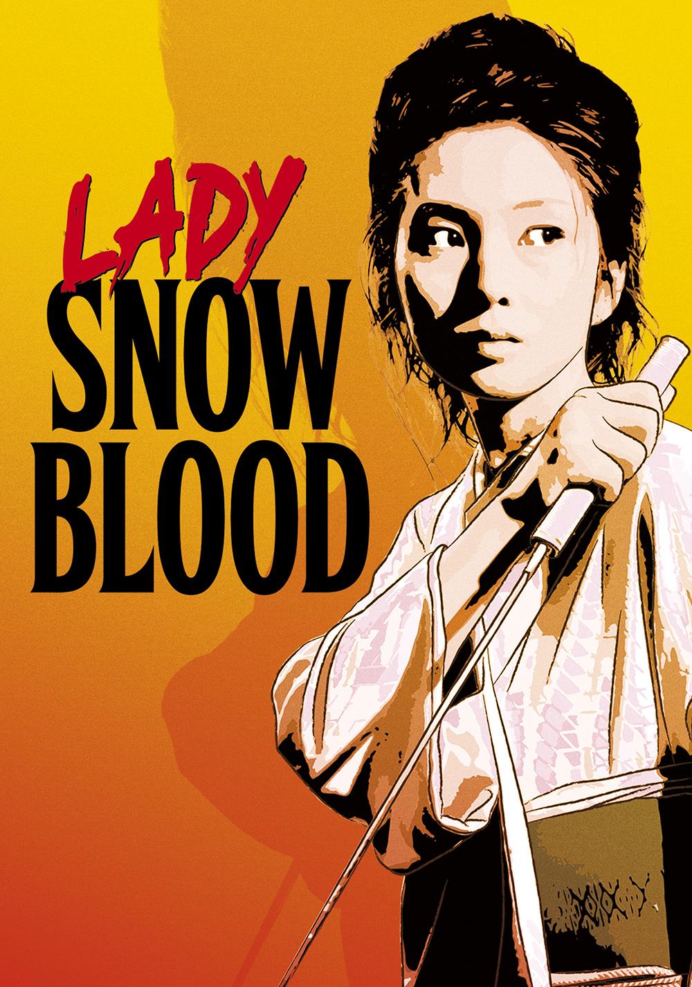 lady-snowblood-56cce2c86be79.jpg