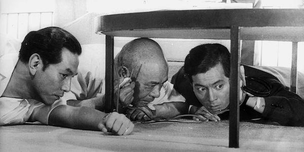 Tatsuya Mihashi, Kenjiro Ishiyama, and Tatsuya Nakadai Akira Kurosawa's  High and Low
